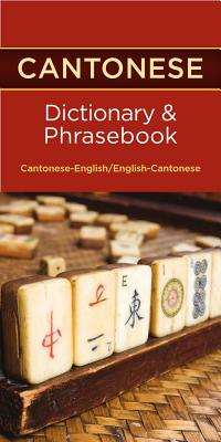 Cantonese Dictionary & Phrasebook By Editors of Hippocrene Books (EDT)